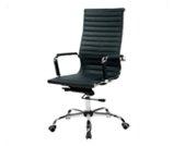 Fotel prestige - Wypożyczalnia mebli